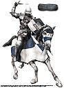 Mounted Löwen Knight